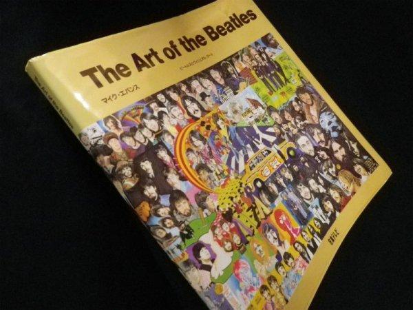 画像1: The Art ofu the Beatles ビートルズとヴィジュアル・アート マイク・エバンス (1)
