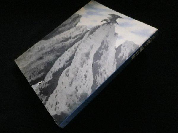 画像1: 「大観と観山」展 横浜美術館編 (1)