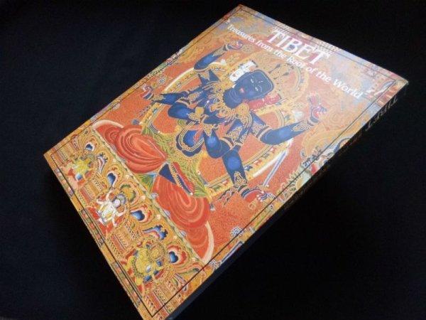 画像1: 聖地チベット ポタラ宮と天空の至宝 曽布川寛 他監修 (1)
